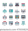 Government buildings vector flat icons set 47830829