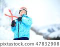 눈을 즐기는 아이 47832908