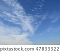 Winter blue sky and white clouds 47833322