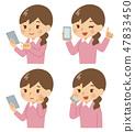 여성 스마트 폰 세트 47833450