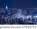 东京夜景城市景观DoCoMo塔 47836752