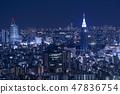 東京夜景城市景觀DoCoMo塔 47836754