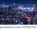 东京夜景城市景观DoCoMo塔 47836762