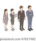 等距企業簡單的例證 47837482