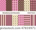 초콜릿과 딸기 색의 벽지 세트 47839971