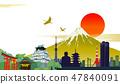 Symbol of Japan Illustration Gold Fuji 47840091