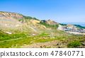 반다이 아즈마 스카이 라인 정토 평 풍경 47840771