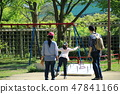Parent and child playing in a park at a park 47841166