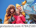 kid, child, people 47842580