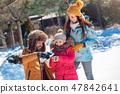 kid, child, family 47842641
