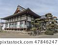 Sogo-ji Temple 497 47846247