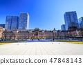 Tokyo Station 47848143