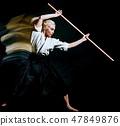 Bo-Jutsu bodoka woman isolated black background 47849876