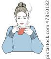 커피 타임 47850182