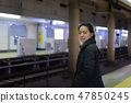 Asian woman in station 47850245