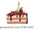 slice of cake with cream and fruit drawing cartoon new vector 47851943