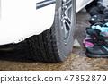 Statless tires 47852879