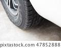 Statless tires 47852888