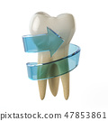 Tooth protection concept. Tooth with blue arrow  47853861