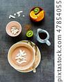 Chocolate yogurt parfait 47854055