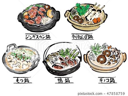 鍋燉鍋燉鍋手工式手繪筆刷更換鍋 47858759