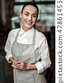 Portrait of happy female person that taking order 47861453