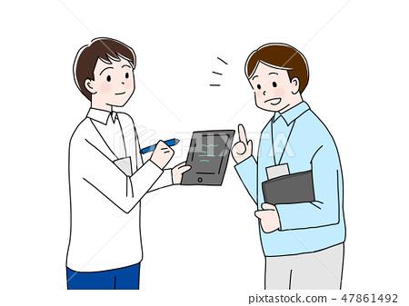 Japan Universal Manner Association supervised material handwriting 47861492