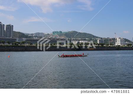 Hong Kong Dragon Boat Championships 47861881
