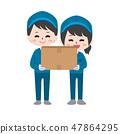 有紙板箱的工作者 47864295