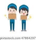 紙板工人 47864297