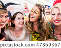 Women and men celebrating at party 47869367