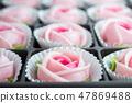 ALUA GULAB Rose Cookies, Thai Dessert 47869488