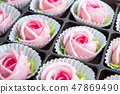 ALUA GULAB Rose Cookies, Thai Dessert 47869490