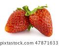 Strawberry isolated on white background 47871633