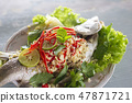 Steamed sea base fish with lemon and Vegetable, 47871721