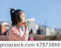 Girl playing soap bubbles 47873666
