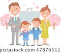 入学典礼和整个樱花 47876511