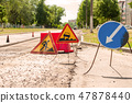 Road Signs Road Repair 47878440