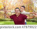 Mixed Race Hispanic Caucasian Son and Dad Playing 47879022