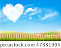 Nature background with blue sky and heart shape 47881994
