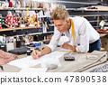 Man, tailor, designer 47890538