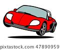 法國開放體育跳躍紅色汽車例證 47890959