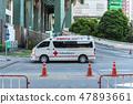 Ambulance at hospital waiting emergency accident 47893661