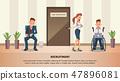 商业 商务 商人 47896081