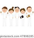 Pop care มอบทั้งร่างกาย 47898285