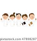 Pop care มอบเพื่อนร่วมงานร่างกายส่วนบน 47898287