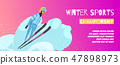Winter Sports Poster 47898973