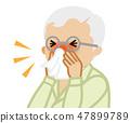 老人用紙巾咬鼻子 47899789