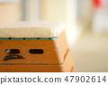 A jump box 47902614
