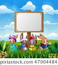 กระต่าย,อีสเตอร์,คำอวยพร 47904484